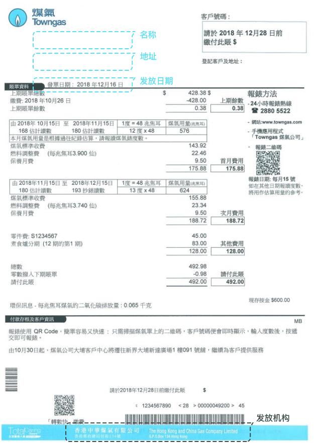 GAS-原件简体.png