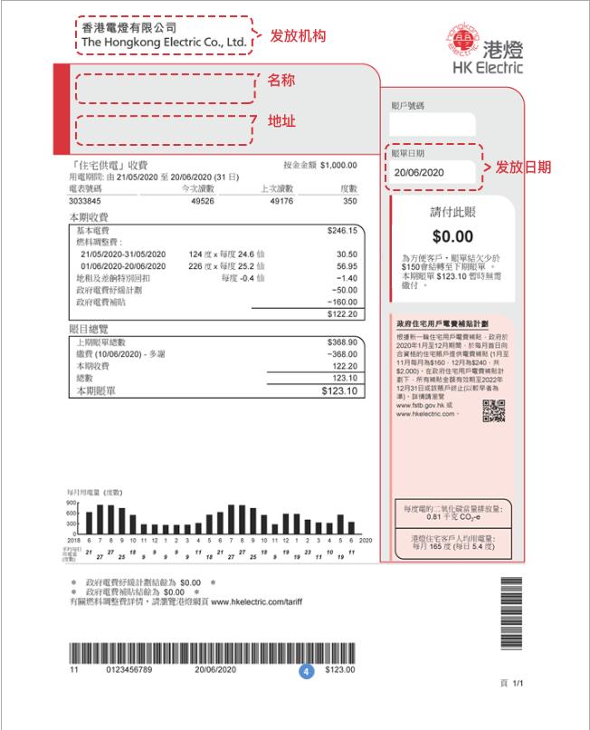HKE-原件简体.png
