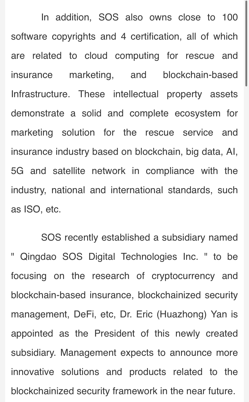 SOS Limited-1