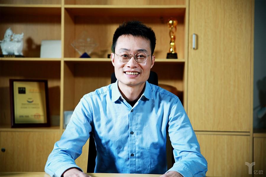 福米科技完成2亿元B轮融资,老股东认购80%